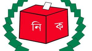 খোলা কলাম একাদশ জাতীয় সংসদ নির্বাচন ও ভাবনা