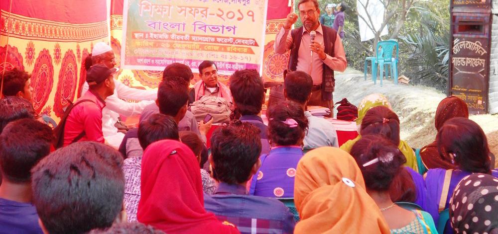 খানবাহাদুর আহ্ছানউল্লা কলেজের বার্ষিক শিক্ষা সফর অনুষ্ঠিত