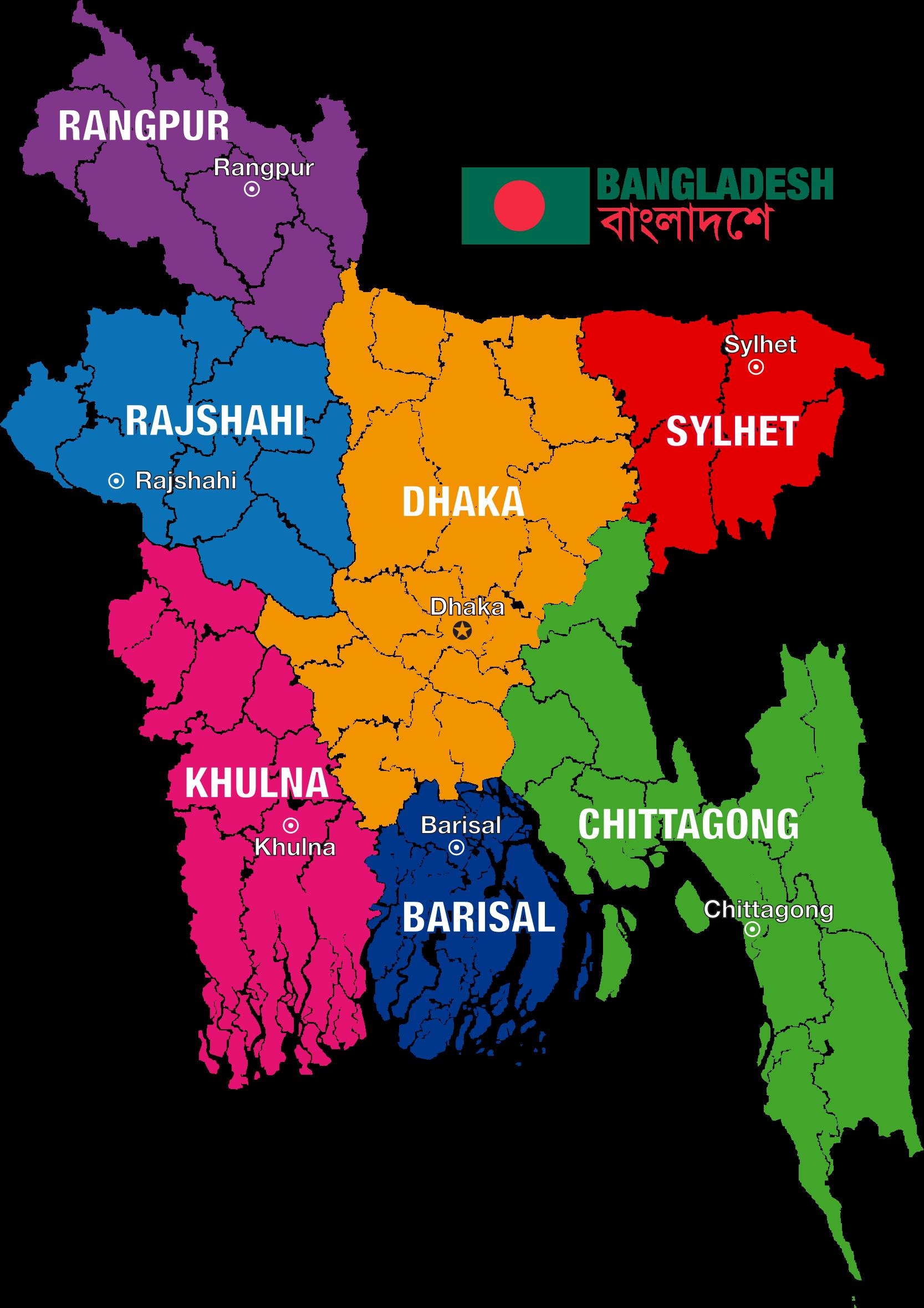 চাই শহর-গ্রাম প্রবীণবান্ধব বাংলাদেশ