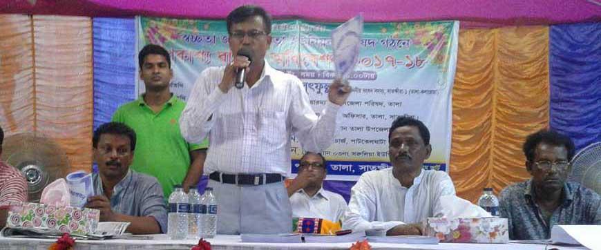 পাটকেলঘাটয় সরুলিয়া ইউপি'র প্রকাশ্য বাজেট অধিবেশন অনুষ্ঠিত