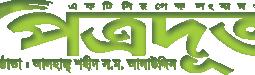 মহান বিজয় দিবস ২০১৭ উপলক্ষে চিত্রাংকণ প্রতিযোগিতা