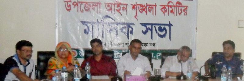 দেবহাটা উপজেলা মাসিক আইন শৃঙ্খলা কমিটির সভা