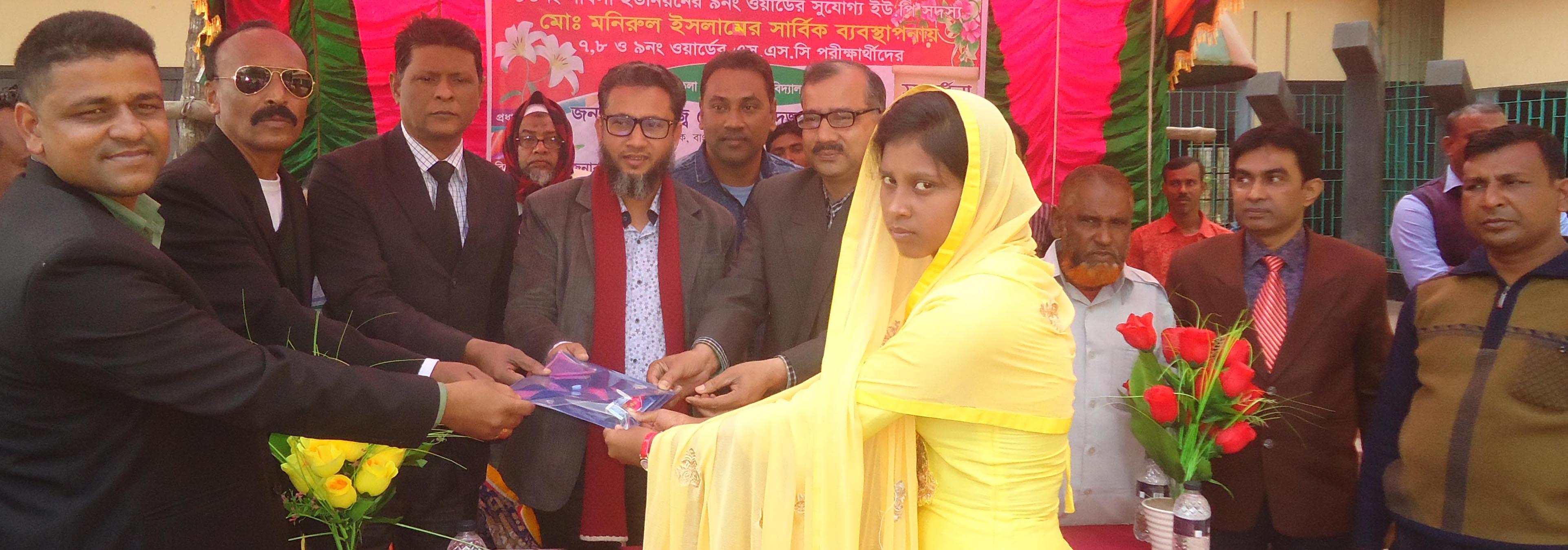 তালতলা আদর্শ মাধ্যমিক বিদ্যালয়ে এসএসসি পরীক্ষার্থীদের সংবর্ধনা