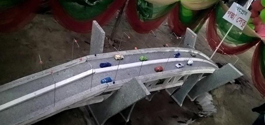 নির্মাণাধীন 'পদ্মা সেতু'র আকর্ষণীয় মডেল দেখতে দর্শণার্থীদের উপচে পড়া ভীড়