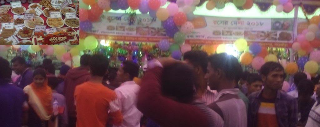 শ্যামনগরে তিনদিনব্যাপী বাহারী রকমের পিঠা নিয়ে রসের মেলা