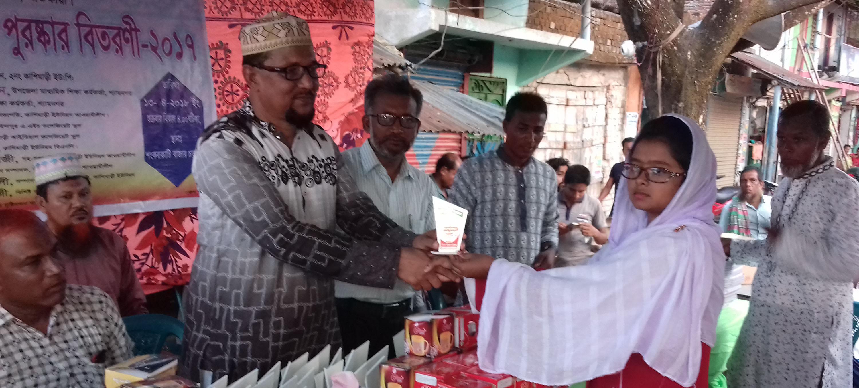কাশিমাড়ীতে কৃতি শিক্ষার্থীদের সম্মাননা ও পুরস্কার বিতরণ