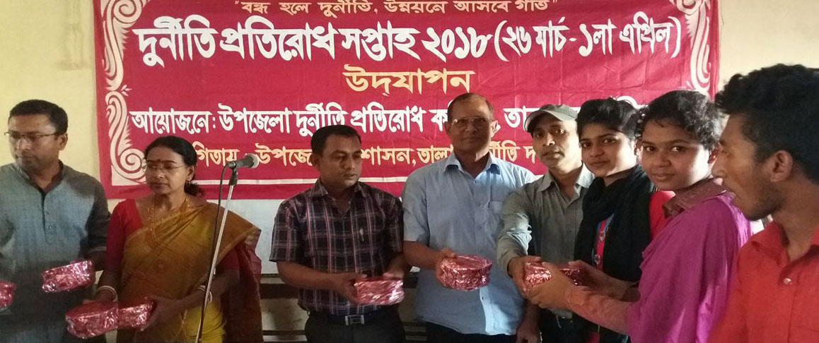 তালায় দুর্নীতি প্রতিরোধ সপ্তাহ উপলক্ষে বিতর্ক প্রতিযোগিতা