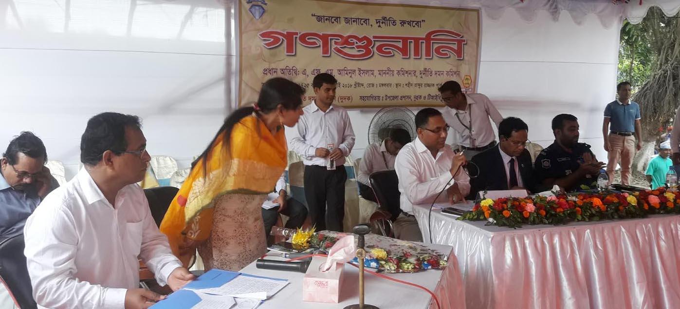 গণশুনানীতে জেলা প্রশাসকসহ সরকারি কর্মকর্তাদের বিরুদ্ধে অভিযোগ : সমাধানের অঙ্গীকার