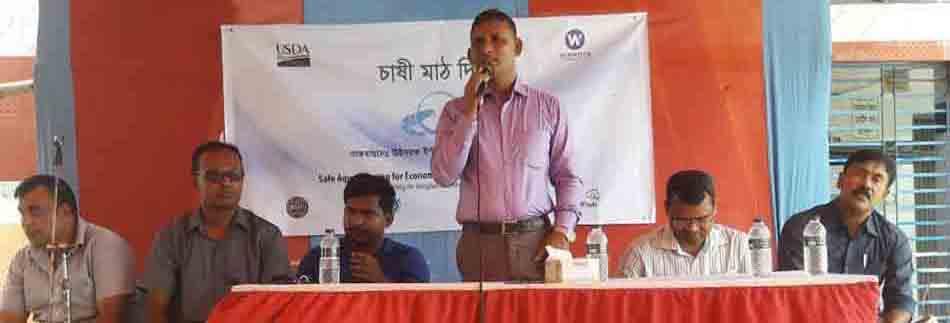 দেবহাটায় টিএমএসএস'র সেফটি প্রকল্পের চাষী মাঠ দিবস