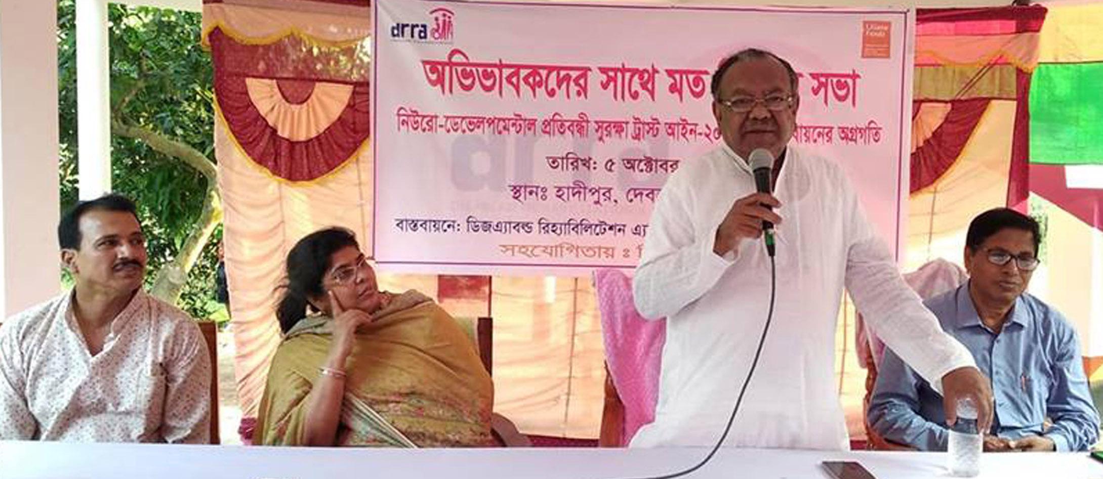প্রতিবন্ধীরা বোঝা নয়, তাদেরও আছে স্বপ্ন পূরণের অধিকার: এমপি রুহুল হক