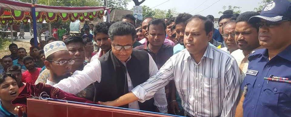শ্যামনগরে যোগাযোগ ব্যবস্থার অভূতপূর্ব উন্নয়ন হয়েছে: এমপি জগলুল