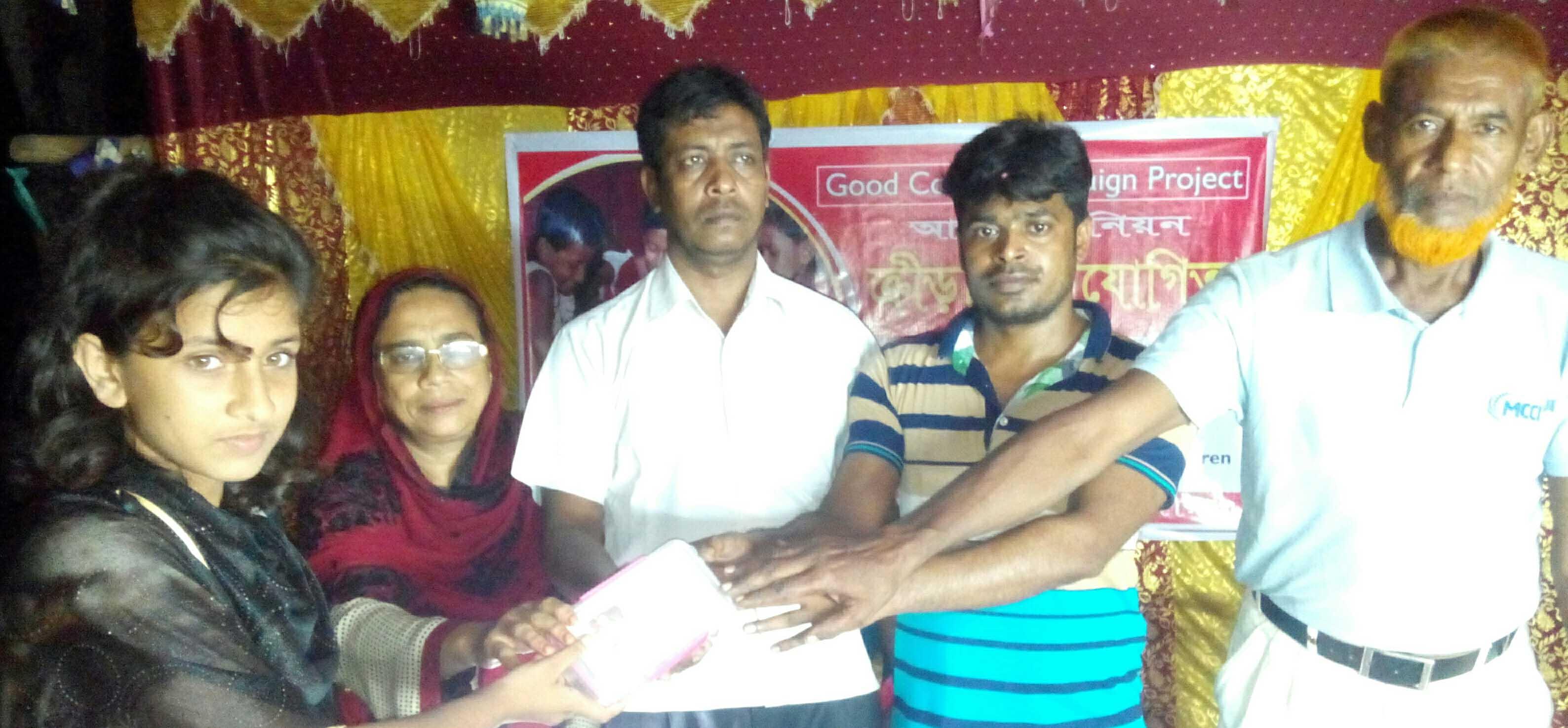কুশখালীতে আন্ত:ইউনিয়ন ক্রীড়া প্রতিযোগিতা ও পুরস্কার বিতরণ