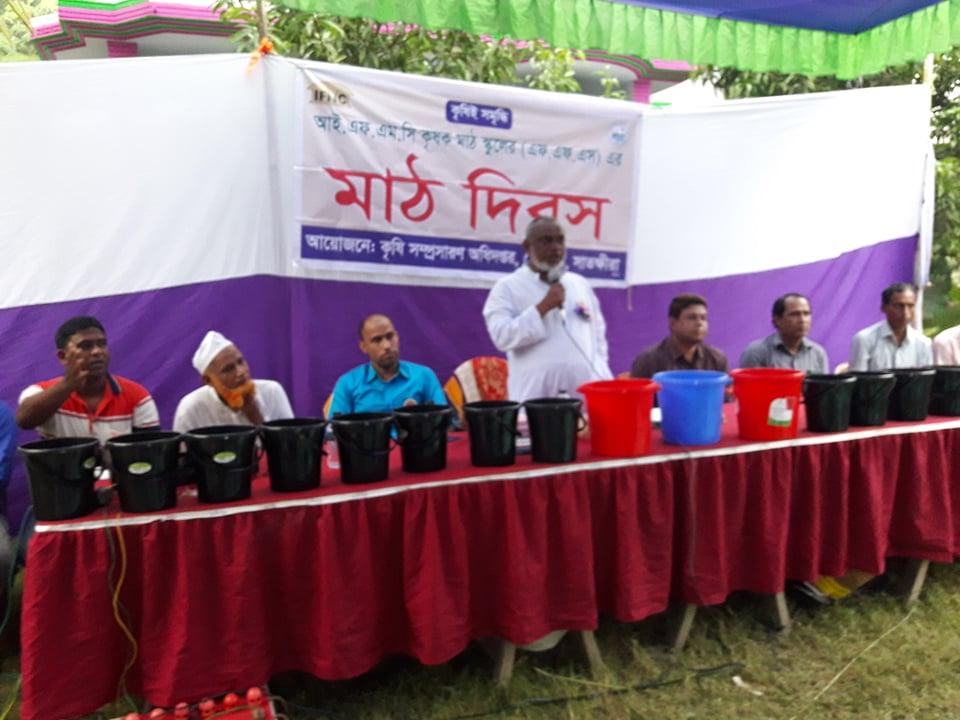 দেবহাটার জগ্ননাথপুর আইএফএমসি কৃষক মাঠ দিবস