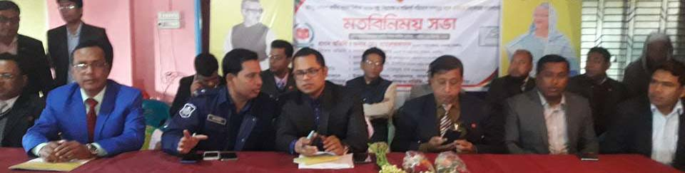 জেলা ১৪ দল নির্বাচন পরিচালনা কমিটি দিনব্যাপী জনসংযোগ
