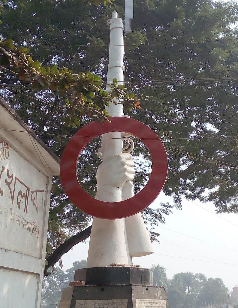 আজ গৌরবোজ্জ্বল 'কলারোয়া মুক্ত' দিবস
