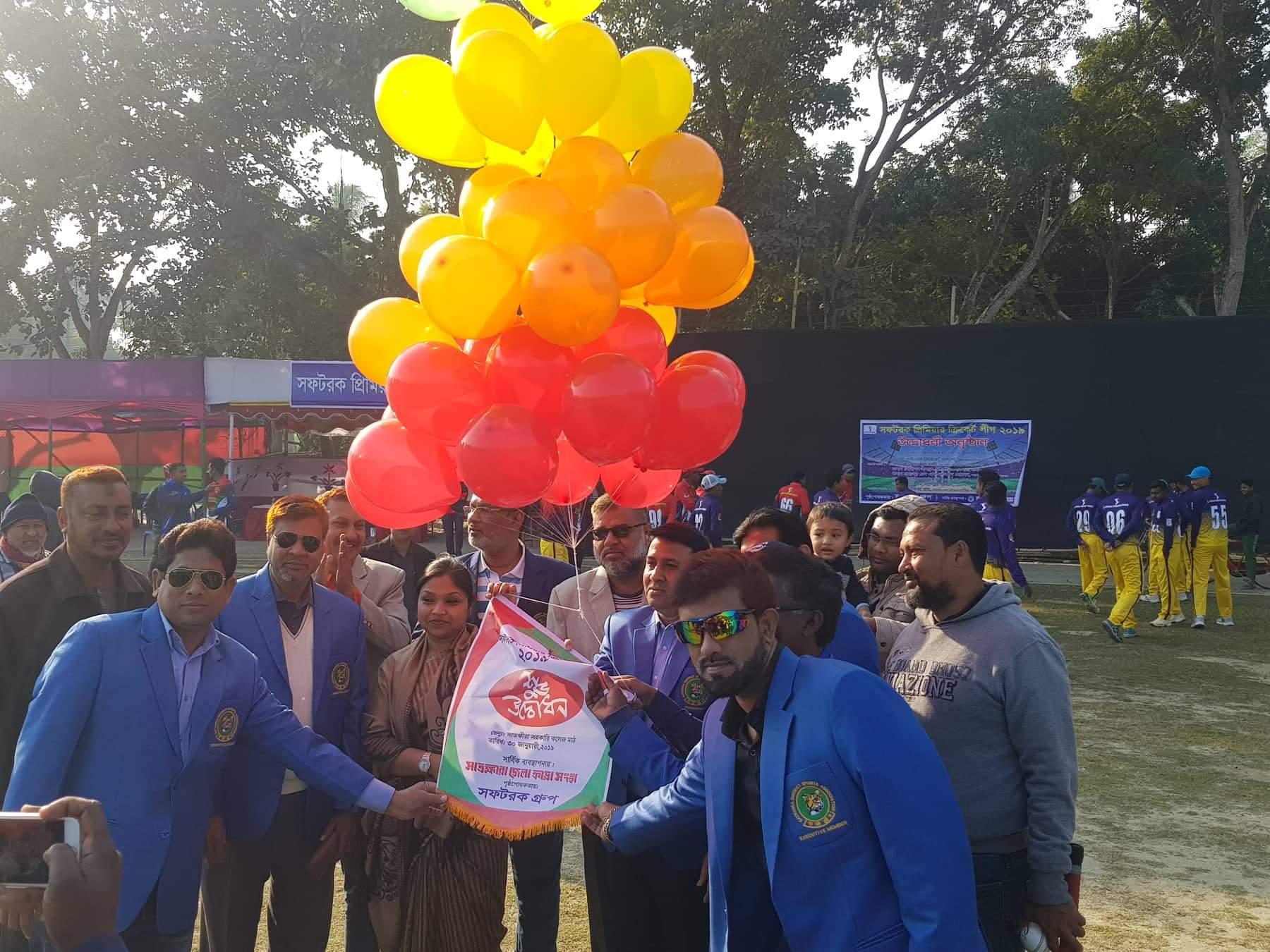 তালায় শহীদ আলী আহম্মদ সরকারি বালিকা বিদ্যালয়ে বার্ষিক ক্রীড়া ও সাংস্কৃতিক প্রতিযোগিতার পুরস্কার বিতরণ