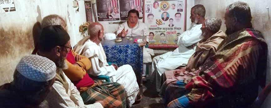 দেবহাটা উপজেলা চেয়ারম্যান প্রার্থী গণির গণসংযোগ