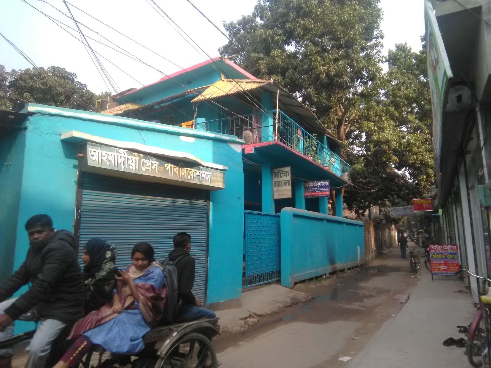 ভেঙ্গে গেল মোতালেব বাড়ির আনন্দবাজার