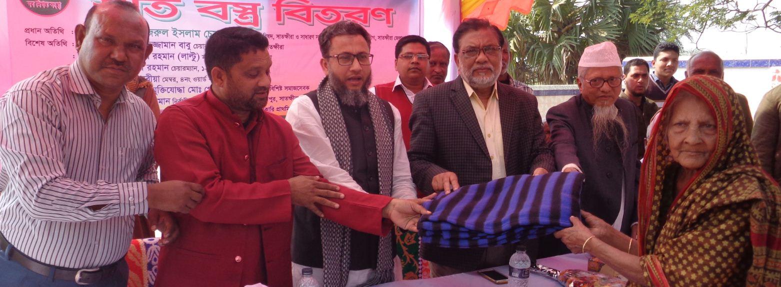 নব-দিগন্ত সংস্থার উদ্যোগে শীতবস্ত্র বিতরণ করলেন নজরুল ইসলাম
