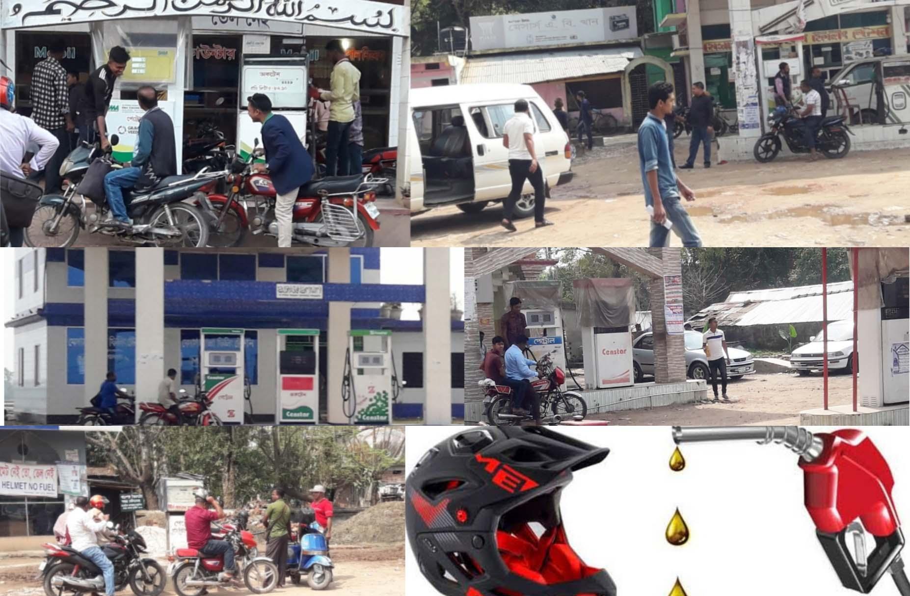 খোলা কলাম জেলায় প্রশাসনের নির্দেশ অমান্য করেই ফিলিং স্টেশনগুলো তেল দিচ্ছে গ্রাহকদের