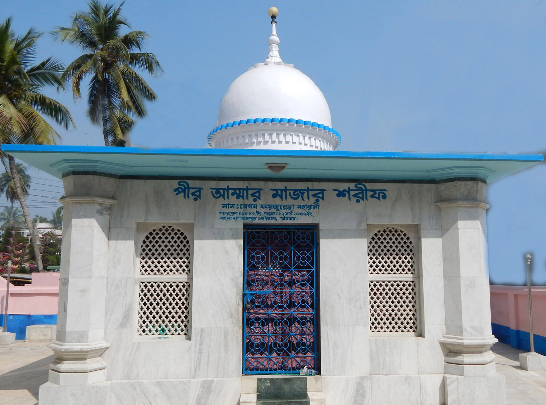 নলতায় পীর আম্মার ৫২তম কুলখানি মঙ্গলবার