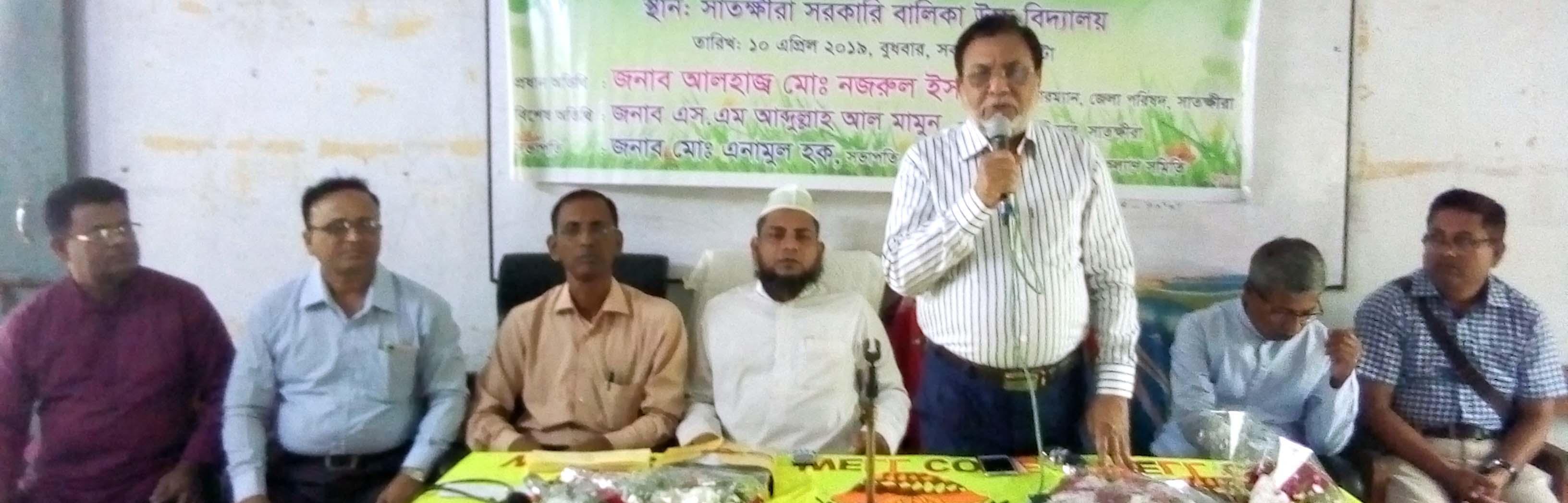 জেলা শিক্ষক কর্মচারী কল্যাণ সমিতির অবসরভাতা পেলেন ৪৫জন