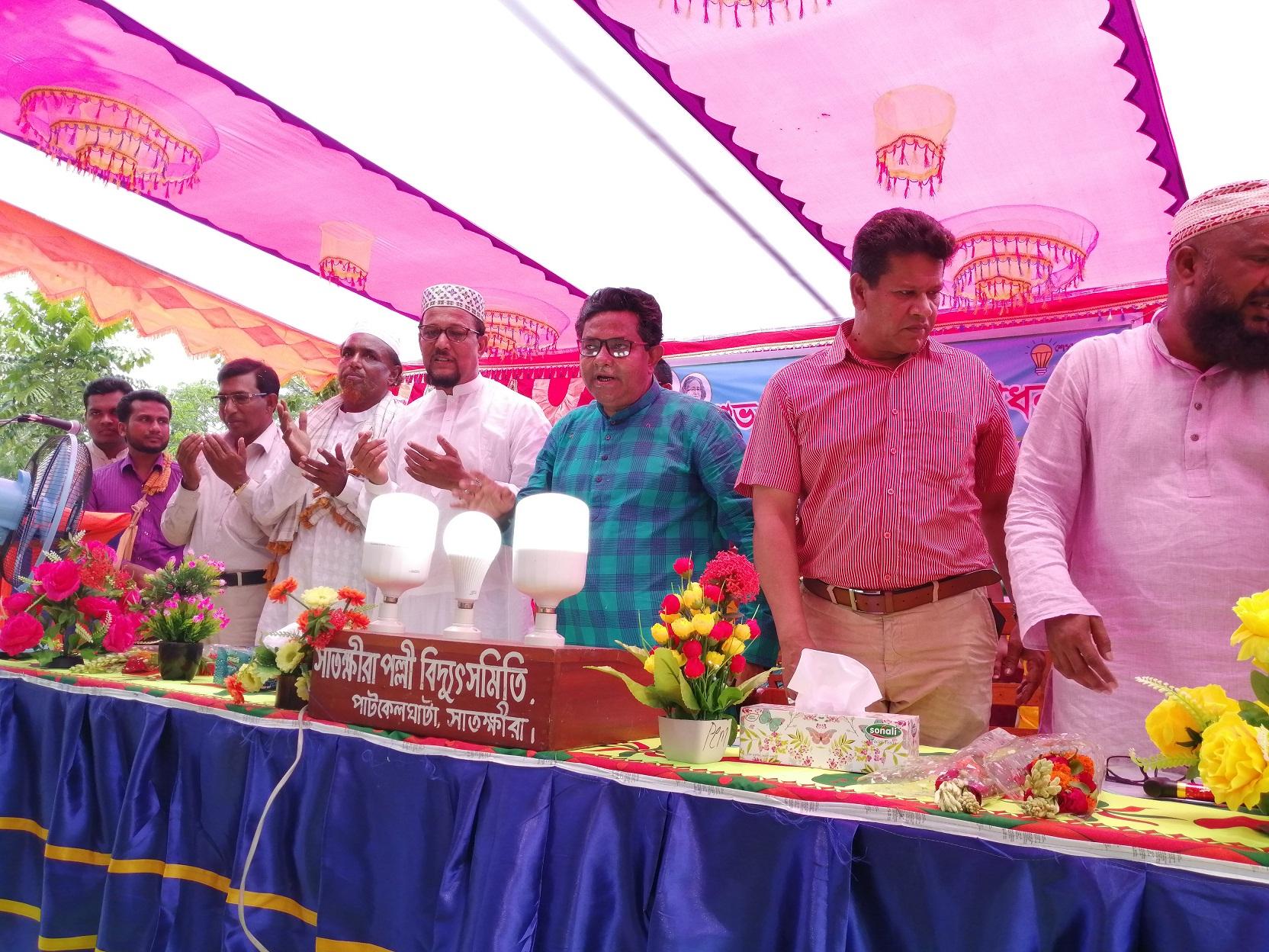 শ্যামনগরে বিদ্যুতায়নের উদ্বোধন করলেন এমপি জগলুল