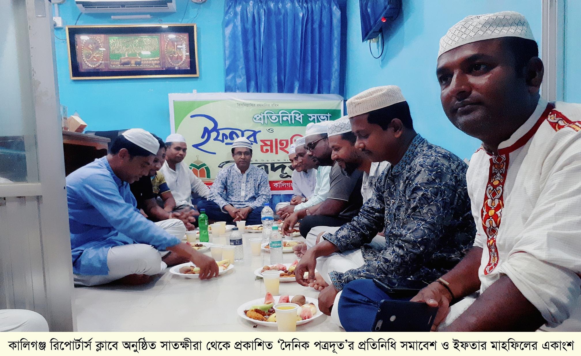 'দৈনিক পত্রদূত'র কালিগঞ্জ অফিসে প্রতিনিধি সভা ও ইফতার মাহফিল অনুষ্ঠিত