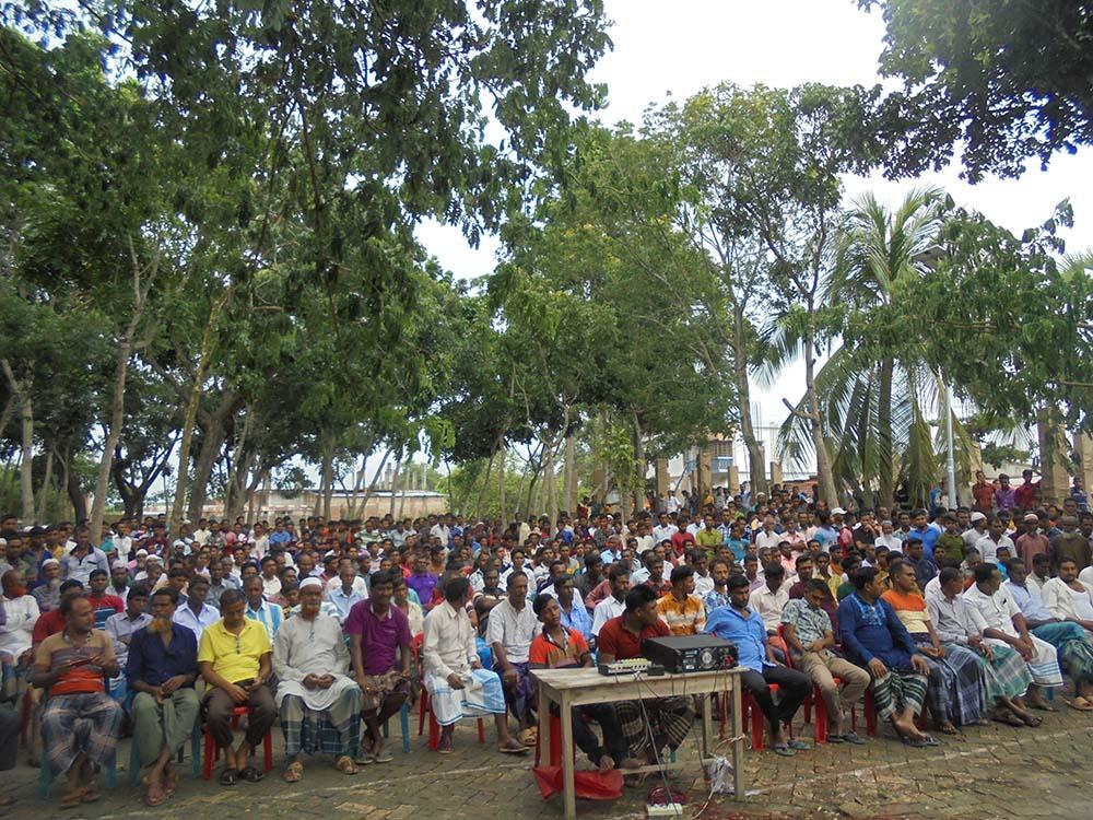 শিবপুর ও আলিপুরের ইউনিয়নের মৎস্য চাষীদের জীবনের নিরাপত্তা চেয়ে বিক্ষোভ প্রতিবাদ সমাবেশ