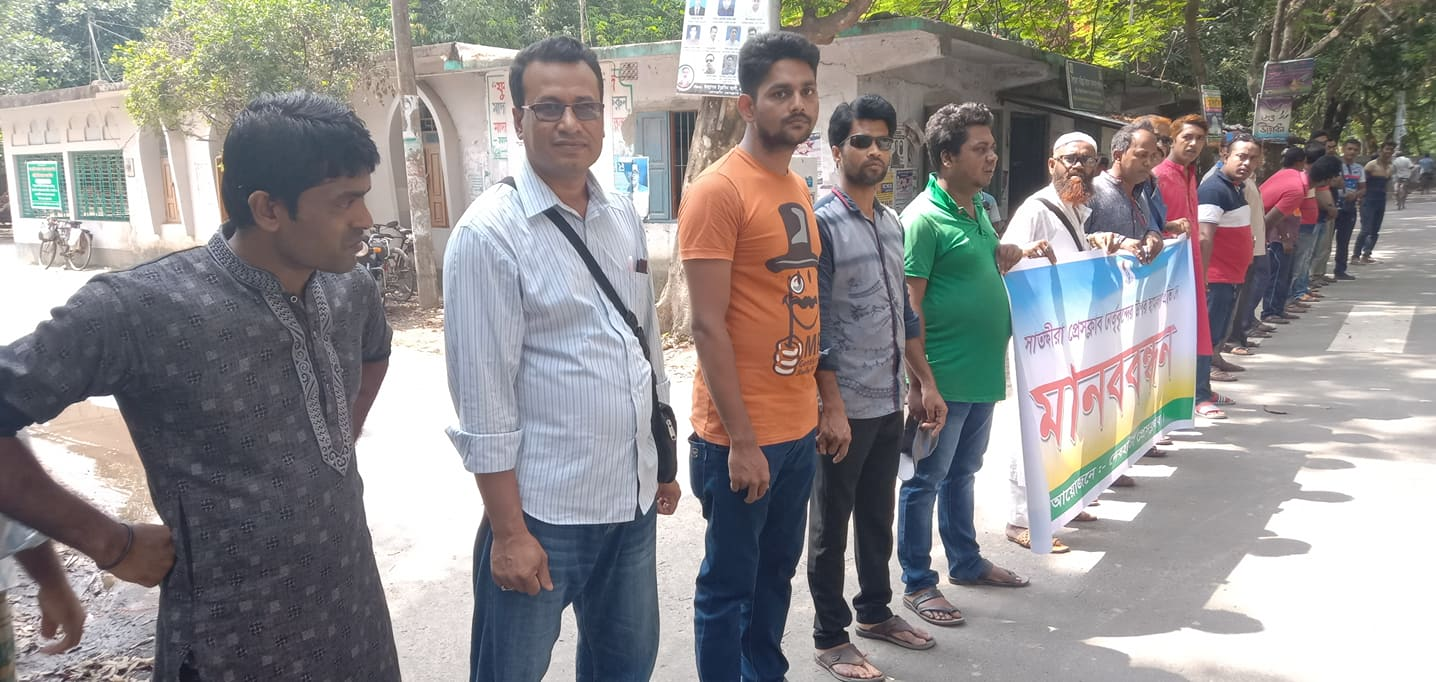 সাতক্ষীরা প্রেসক্লাবে সন্ত্রাসী হামলার প্রতিবাদে দেবহাটা প্রেসক্লাবের মানববন্ধন