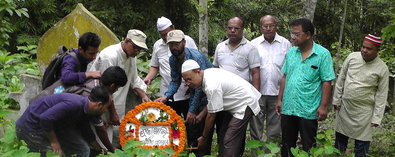 কবর জিয়ারতে সাতক্ষীরা প্রেসক্লাব শ্রদ্ধায় ভালোবাসায় আবদুল মোতালেব
