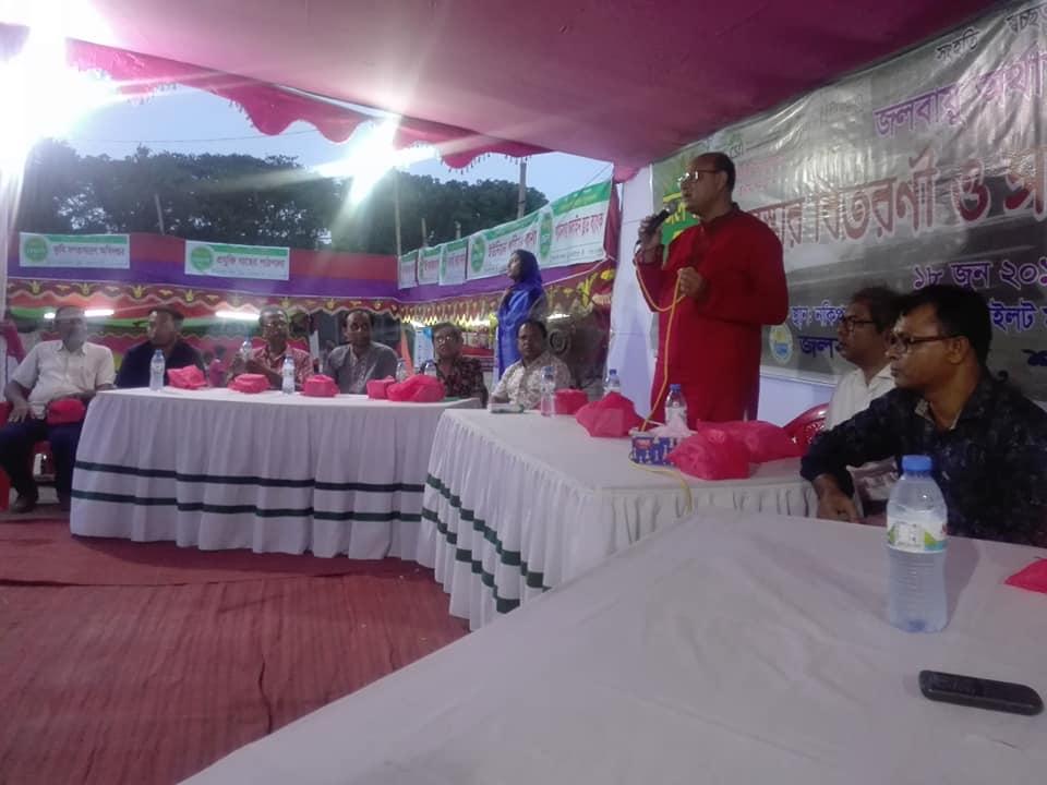 শ্যামনগরে দুই দিন ব্যাপী জলবায়ু মেলার সমাপ্তি