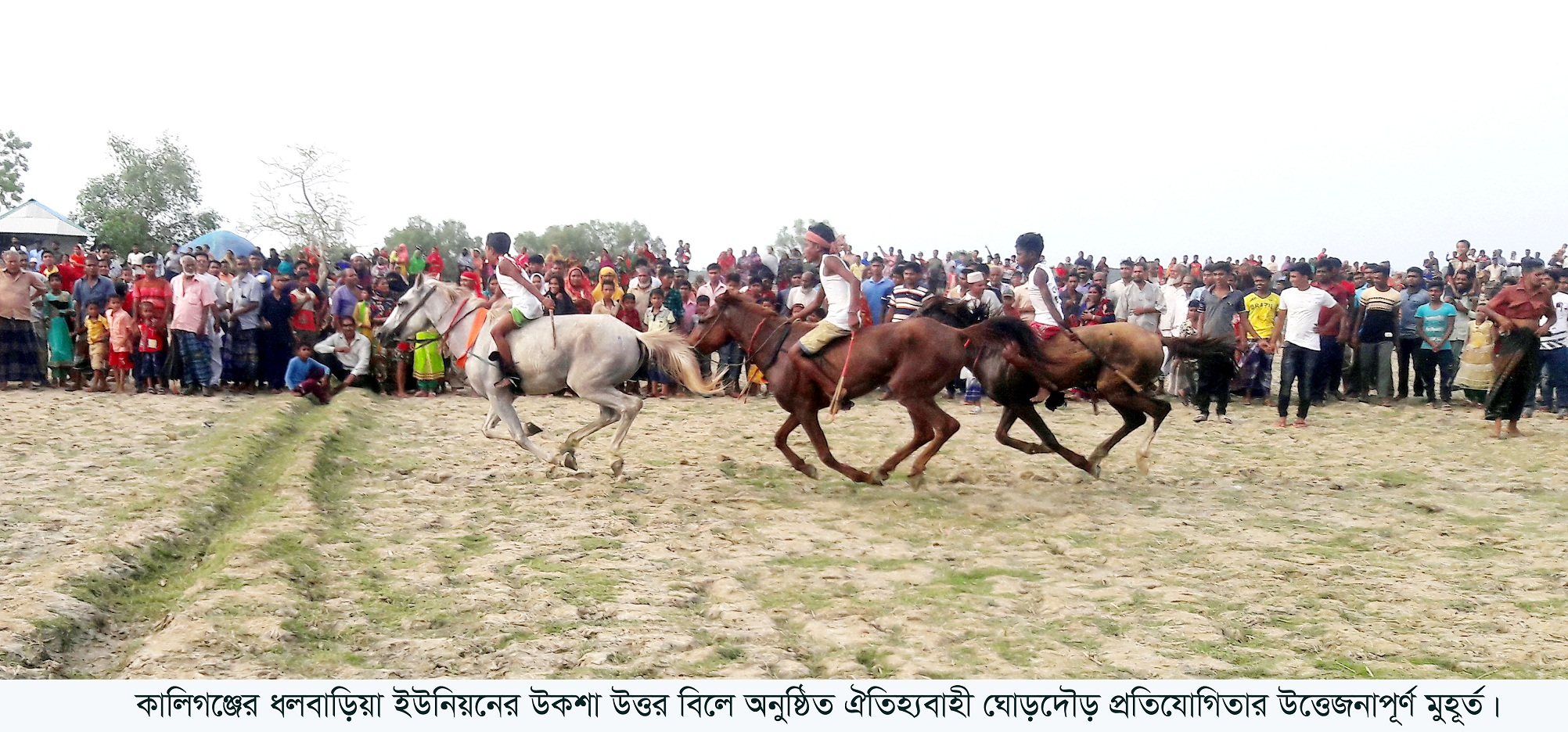 কালিগঞ্জের উকশায় ঘোড়দৌড় প্রতিযোগিতা