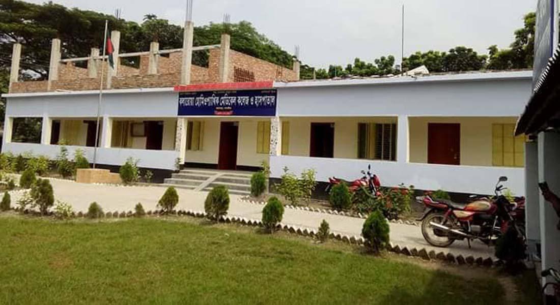 বৃক্ষরোপণে প্রধানমন্ত্রীর জাতীয় পুরস্কারে মনোনীত কলারোয়ার হোমিওপ্যাথিক কলেজ