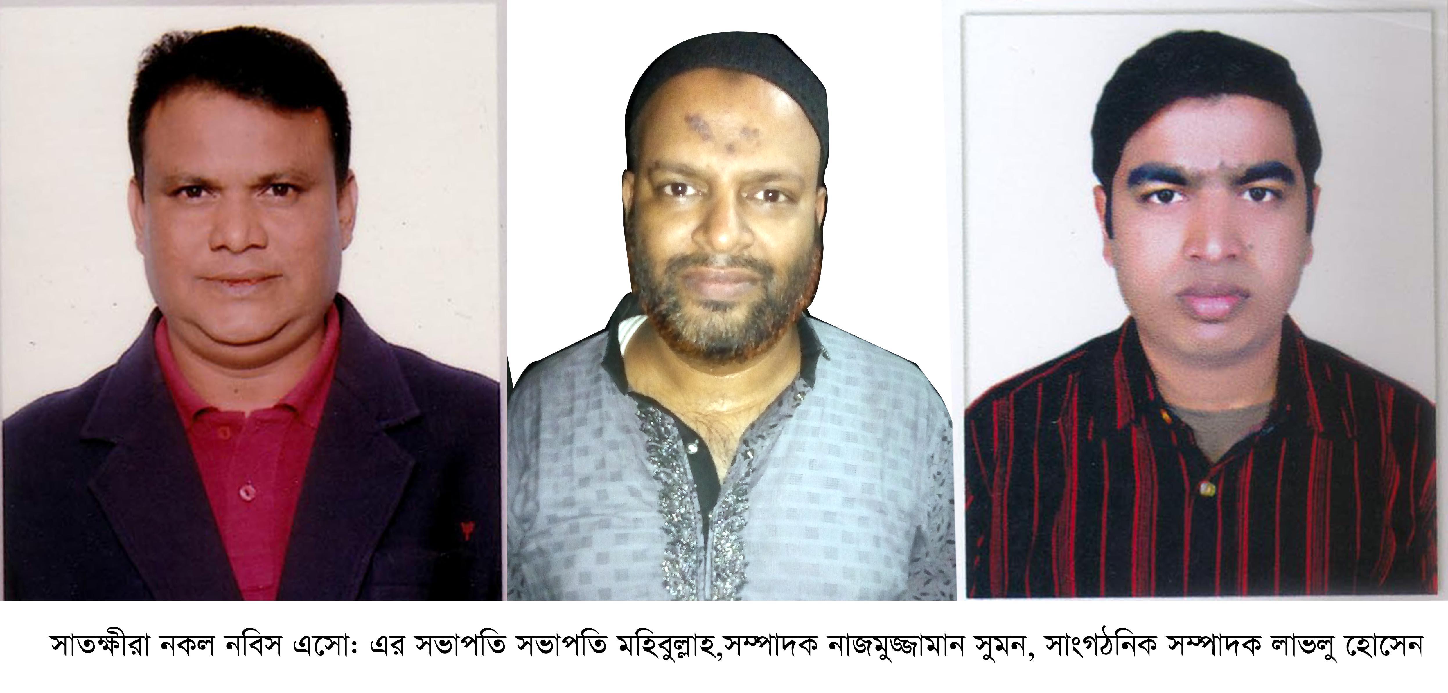 নকল নবিস এসোসিয়েশনের জেলা কমিটি গঠন সভাপতি মহিবুল্লাহ: সম্পাদক নাজমুজ্জামান সুমন