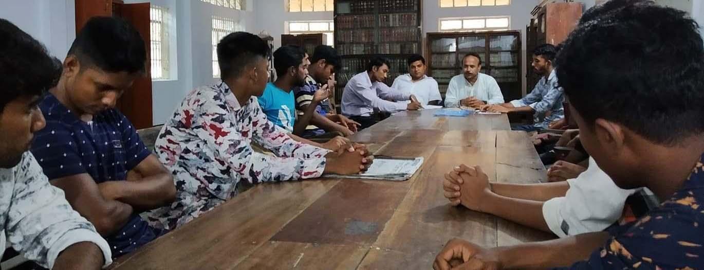 বাংলাদেশ ছাত্রমৈত্রী সাতক্ষীরা সদর আঞ্চলিক কমিটি প্রদান