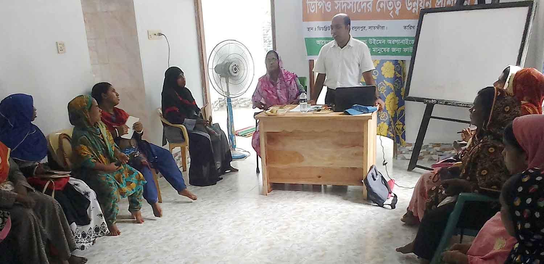নারী প্রতিবন্ধীদের নেতৃত্ব উন্নয়ন প্রশিক্ষণ