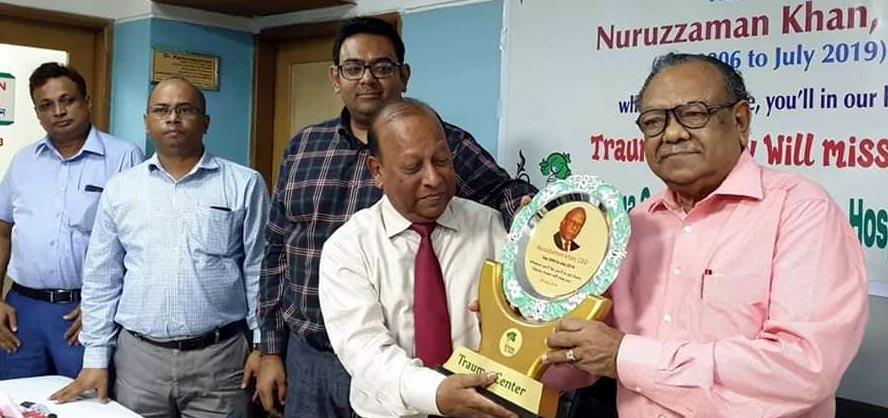 ট্রমা সেন্টারের সিইও নুরুজ্জামান খানকে বিদায়ী সংবর্ধনা