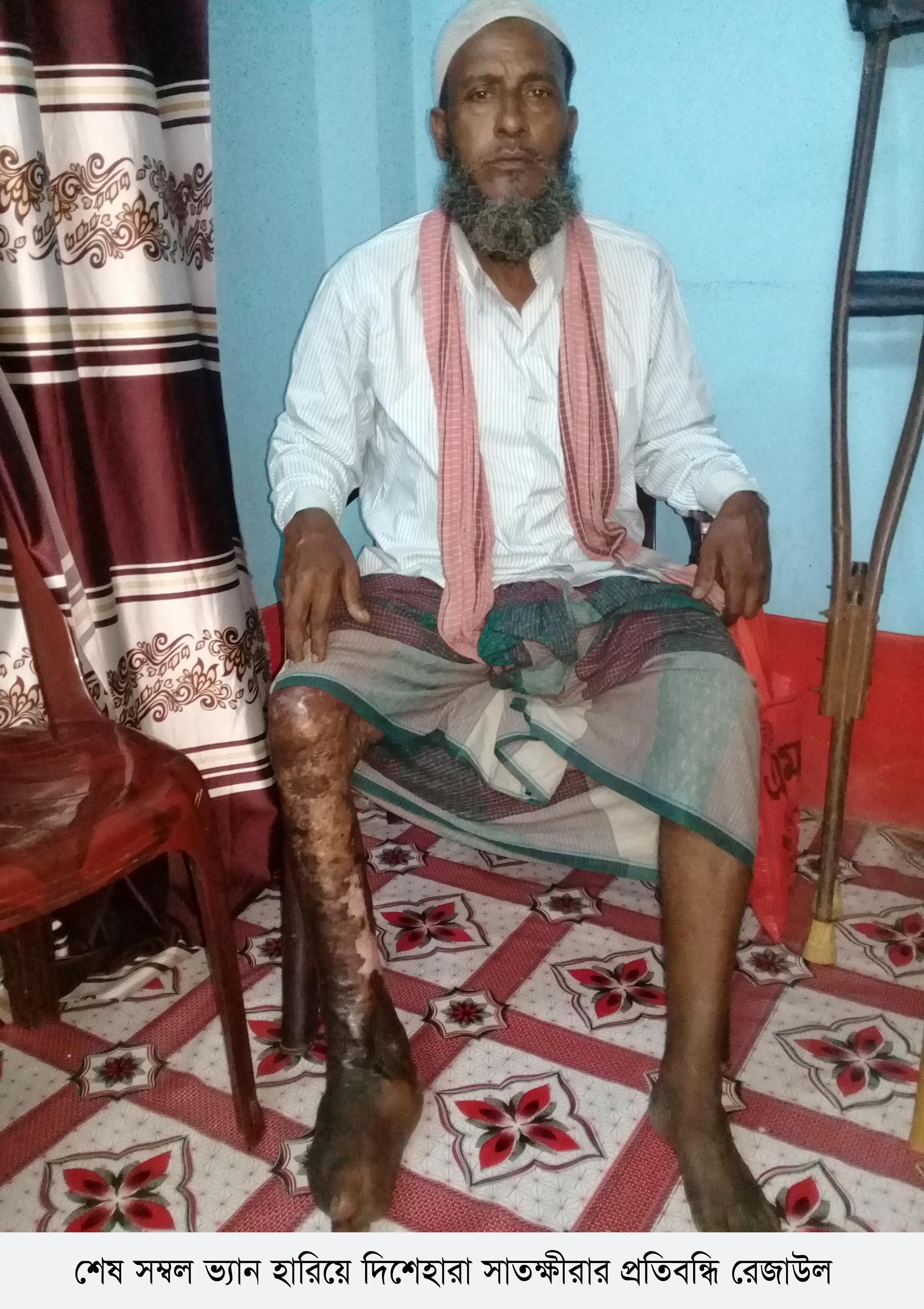 শেষ সম্বল ভ্যান হারিয়ে দিশেহারা প্রতিবন্ধি রেজাউল