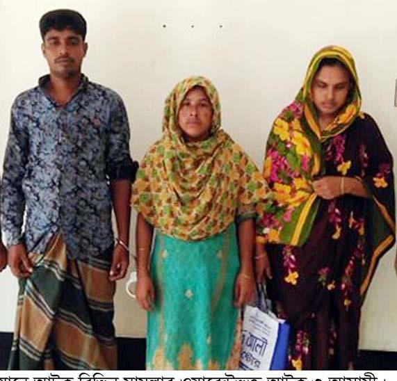 দেবহাটায় পুলিশের অভিযানে ওয়ারেন্টভুক্ত ৩ আসামী গ্রেপ্তার