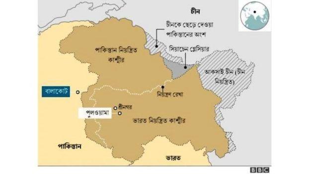 মোদির আমদে কাশ্মীর খন্ডিত-ভারতের ঐতিহ্য ভূলুণ্ঠিত