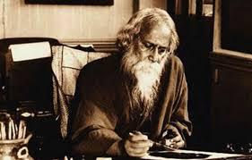 ভাবনায়: 'অজেয় রবীন্দ্রনাথ'