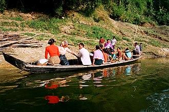 তবুও নদী হাসে