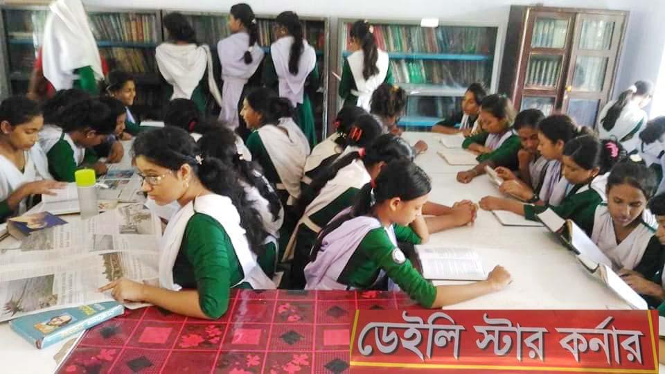 তালা শহীদ আলী আহম্মেদ বালিকা বিদ্যালয়ে ডেইলি স্টার কর্নার চালু