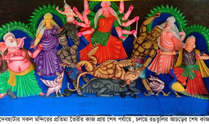 দূর্গাপুজা উপলক্ষে সুনাম-সাতক্ষীরা জেলা কমিটির আহবান
