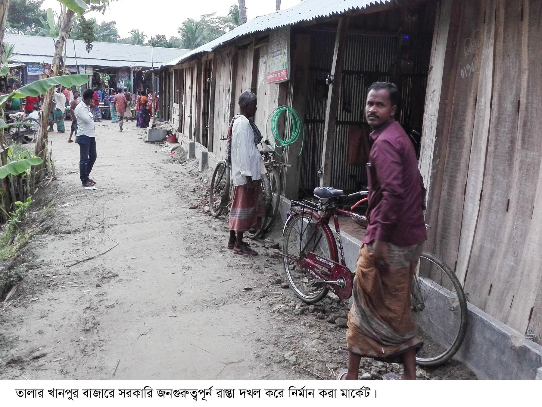 তালায় সরকারি রাস্তার উপর মার্কেট নির্মাণের অভিযোগ
