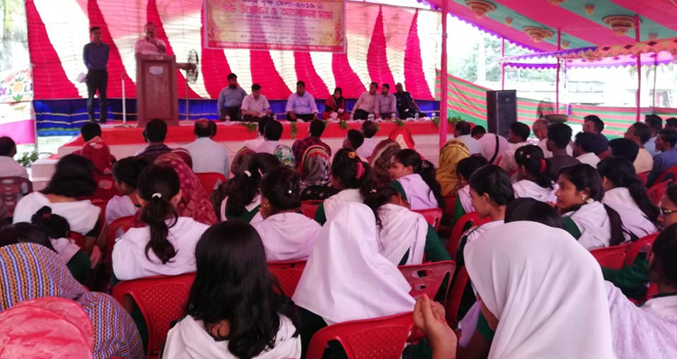 তালায় ফলদ বৃক্ষ মেলার উদ্বোধন ও আলোচনা সভা অনুষ্ঠিত