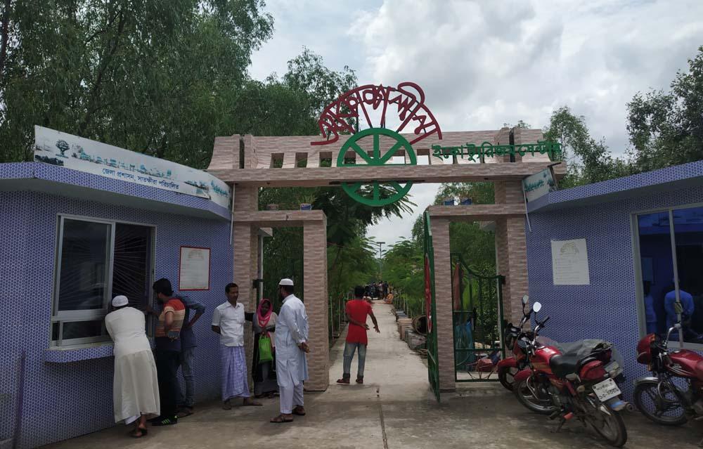 আজ পর্যটন দিবস: জেলায় ইকোট্যুরিজম সেন্টারগুলোকে কেন্দ্র করে সৃষ্টি হচ্ছে নতুন কর্মসংস্থান