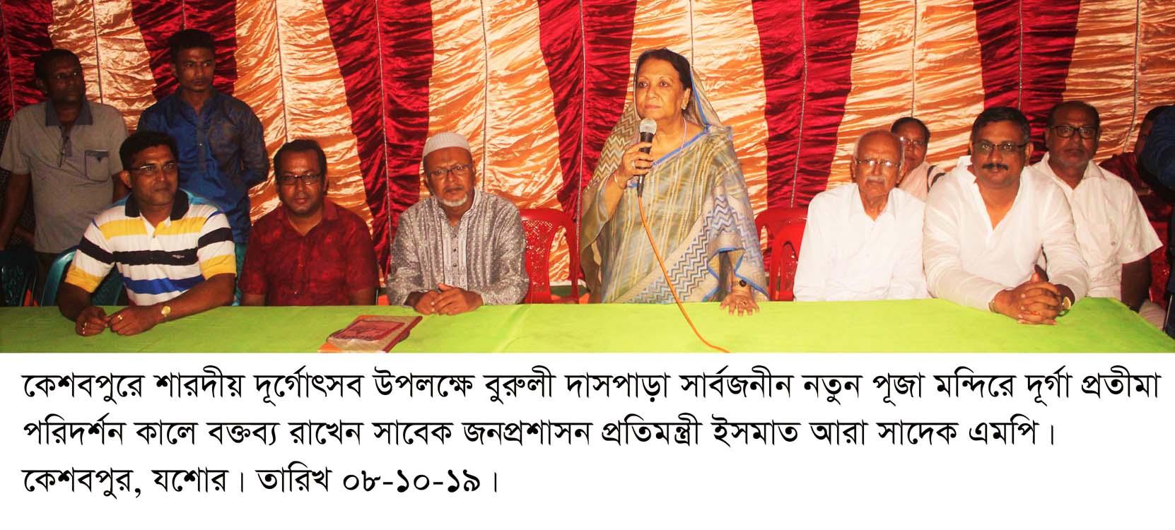 কেশবপুরে এমপি ইসমাত আরা সাদেকের পূজা মন্ডপ পরিদর্শন