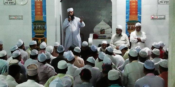 সখীপুরে নলতা কেন্দ্রীয় আহ্ছানিয়া মিশন সম্পাদক আব্দুল মজিদের চেহেলাম অনুষ্ঠিত